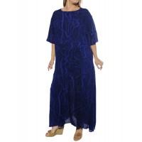 Harp Strings Blue Easy Dress