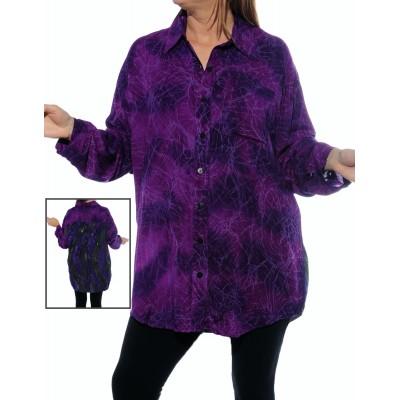 Women's Plus Size Long Sleeve Big Shirt -Cool Purple Combo