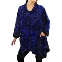 Bali Blue COMBO Zinnia Jacket
